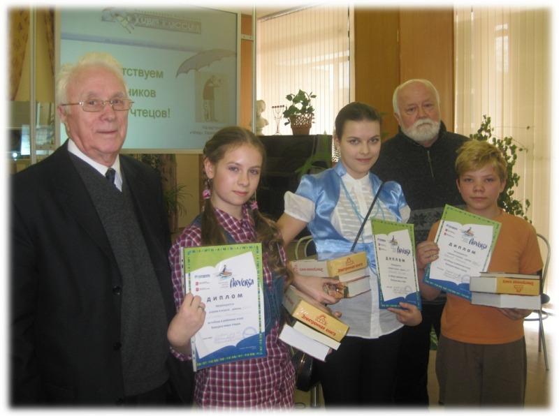 Объявлен I Всероссийский конкурс юных чтецов