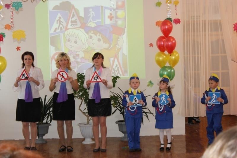 Церемония награждения конкурса по ПДД