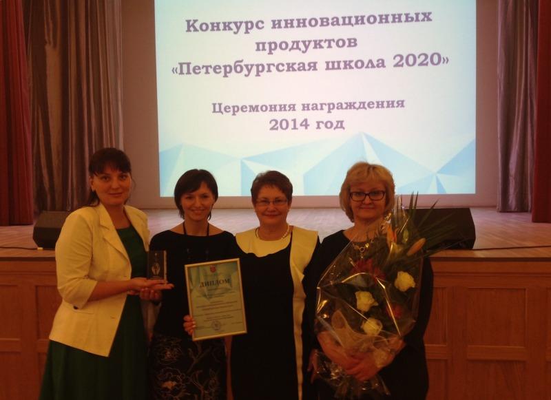 ГБОУ № 385 — победитель городского конкурса инновационных продуктов