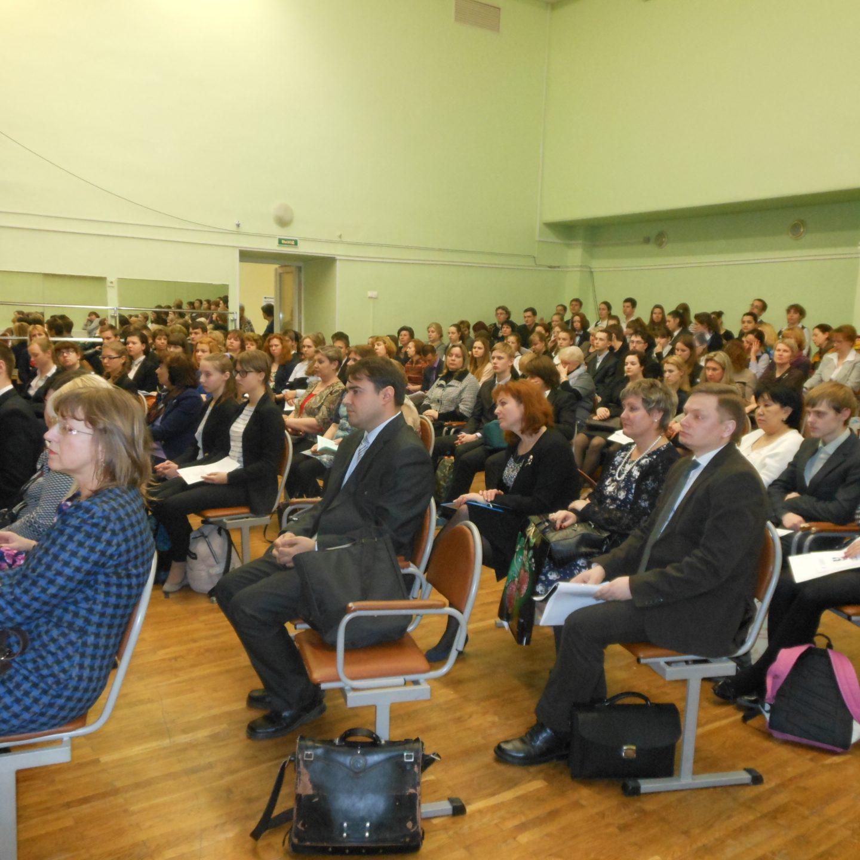 Районная конференция старшеклассников «Новые имена»