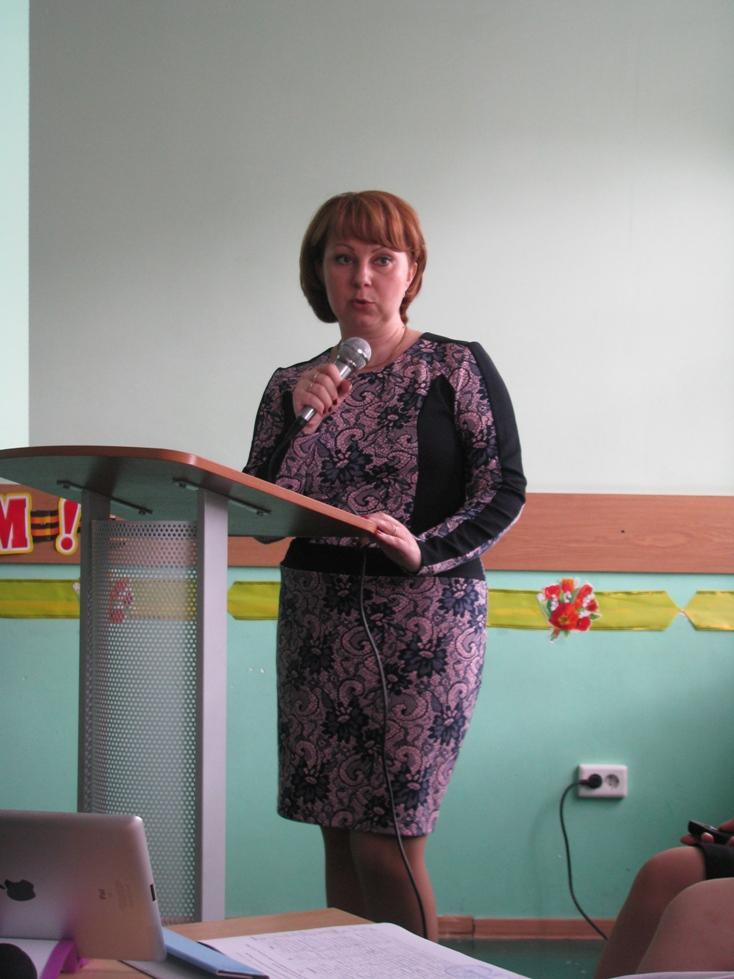 VIII городские педагогические чтения на Тамбасова