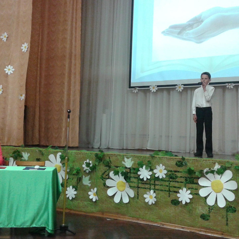 Итоговая конференция педагогов начальной школы