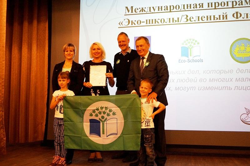 «Зеленый флаг»