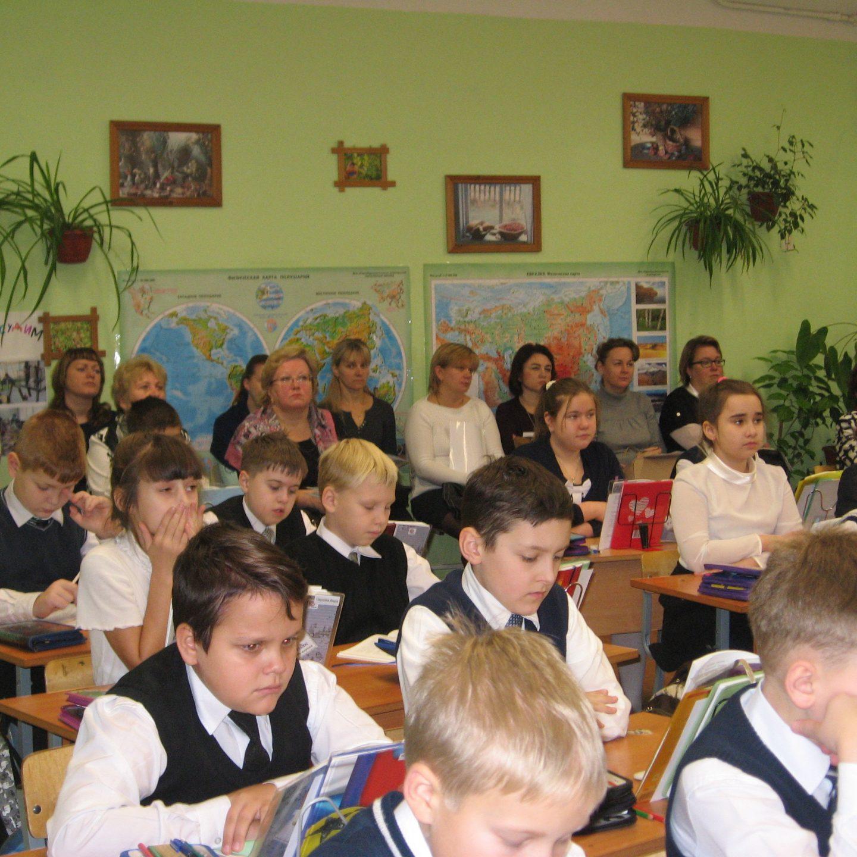 Семинар «Преемственность детского сада и начальной школы. Пути реализации принципов преемственности в обучении грамоте»
