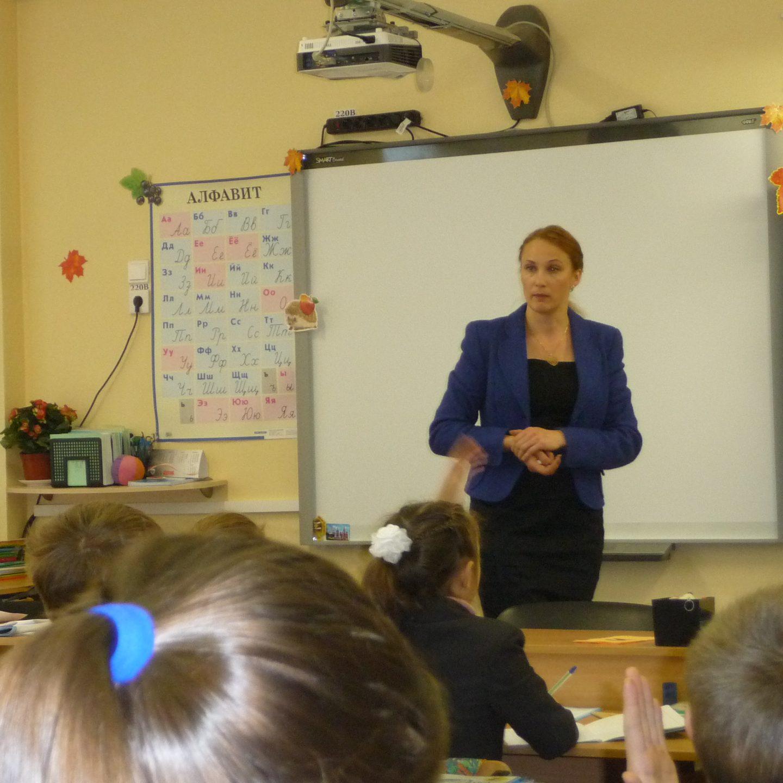 Открытые уроки, проведённые в 1 четверти для учителей начальных классов