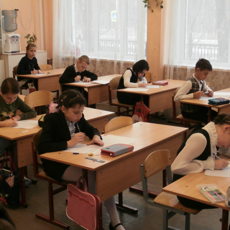 Районный тур интегрированной олимпиады для учащихся 4 классов