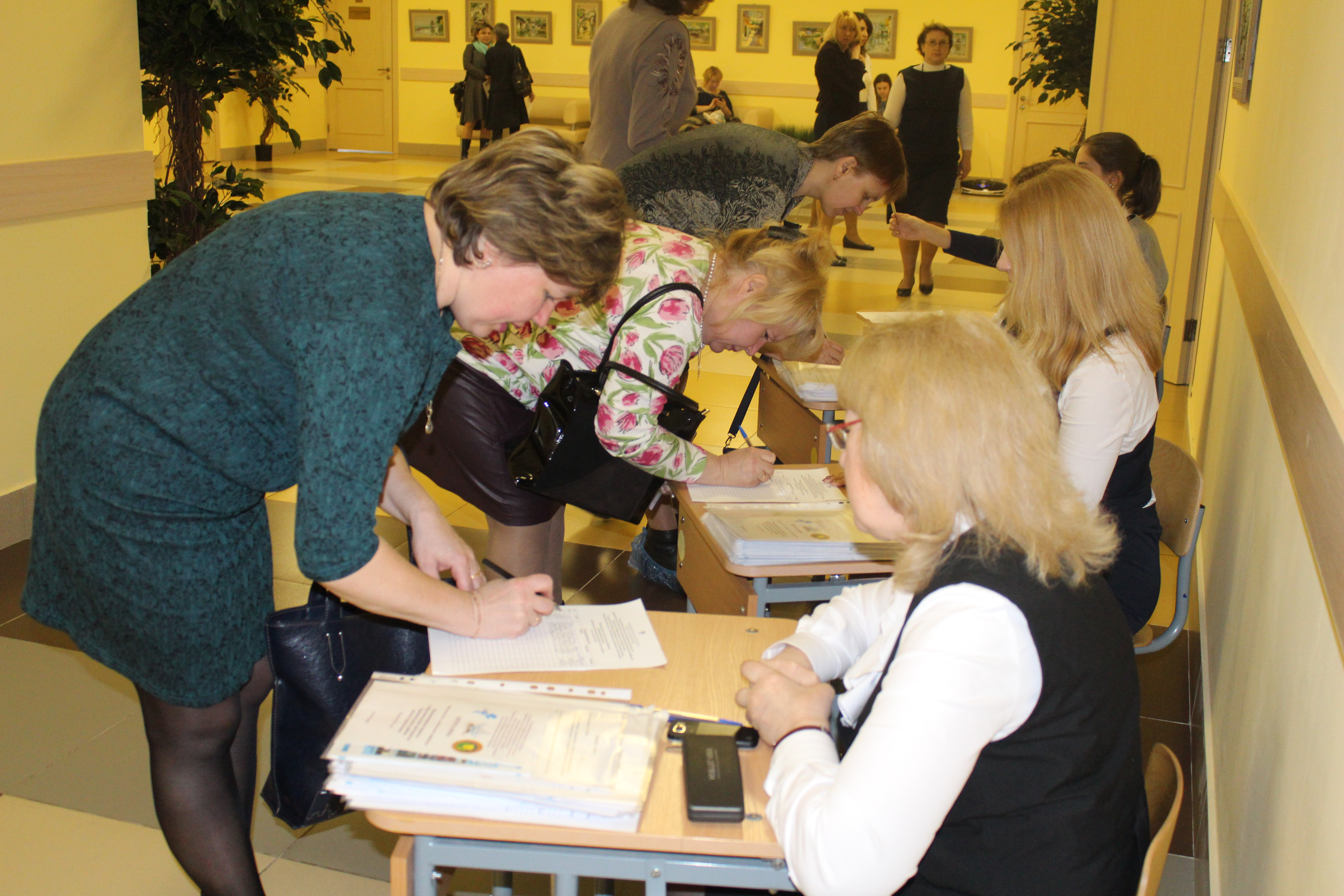 Районная научно-практическая конференция «Инновационные процессы в образовательном пространстве Красносельского района: итоги и перспективы»
