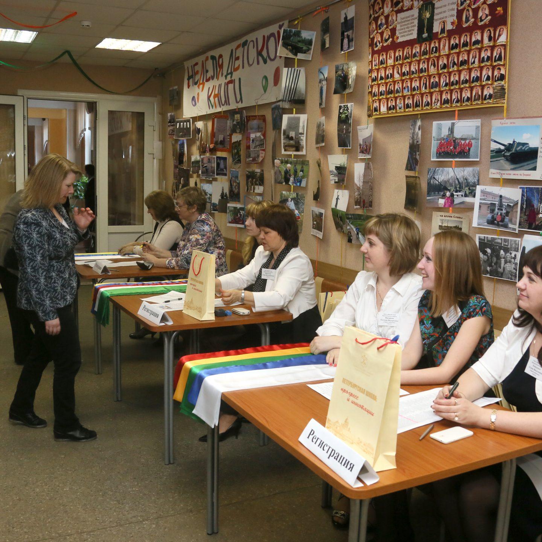 VI Петербургский образовательный форум