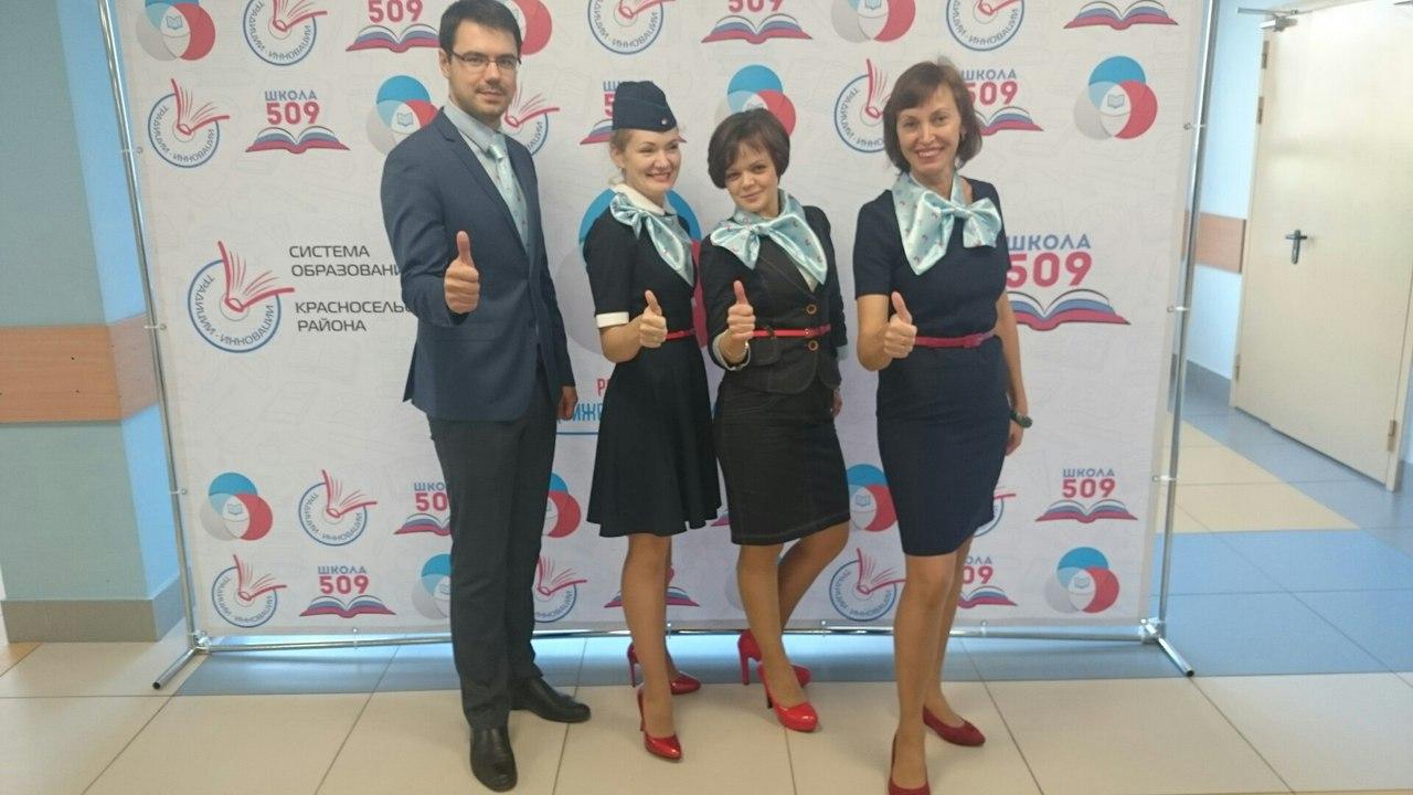 Слет детских активов Красносельского района «Время решений»