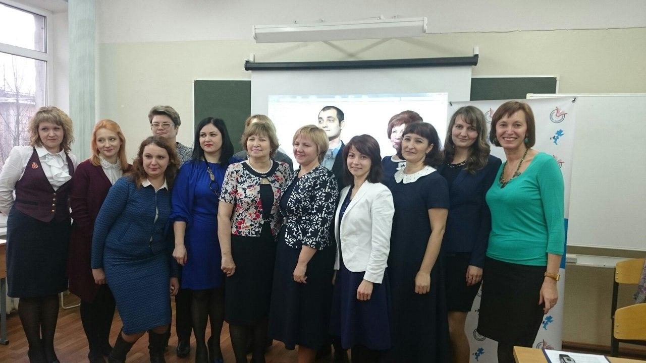 Конкурс педагогических достижений в номинации «Воспитать человека»