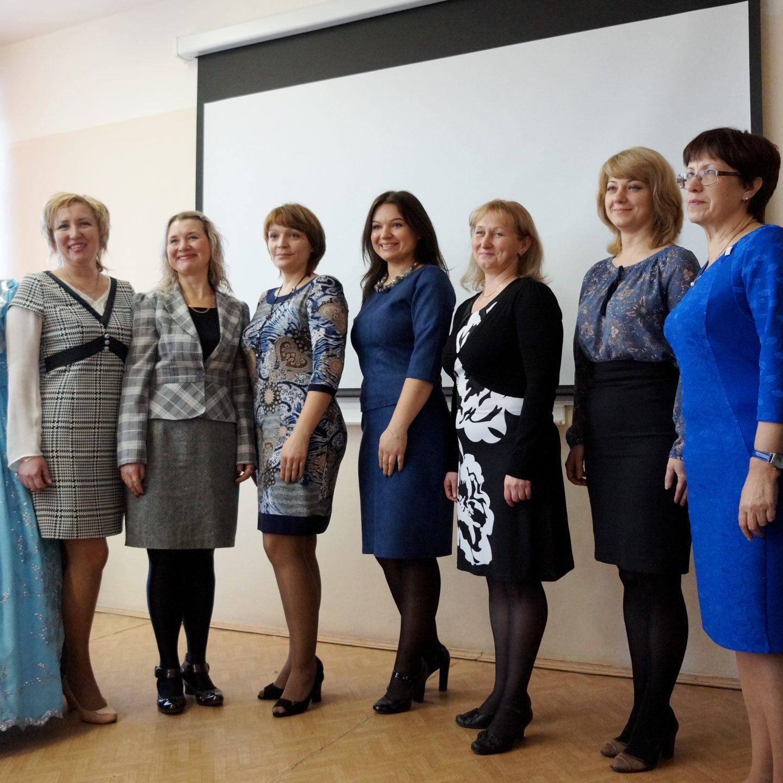 Конкурс педагогических достижений в номинации «Воспитатель года»