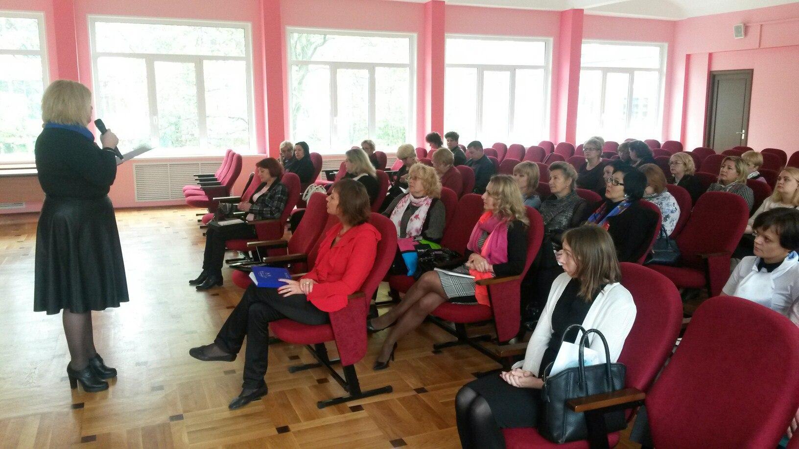 Информационно-методическое совещание ЗДВР