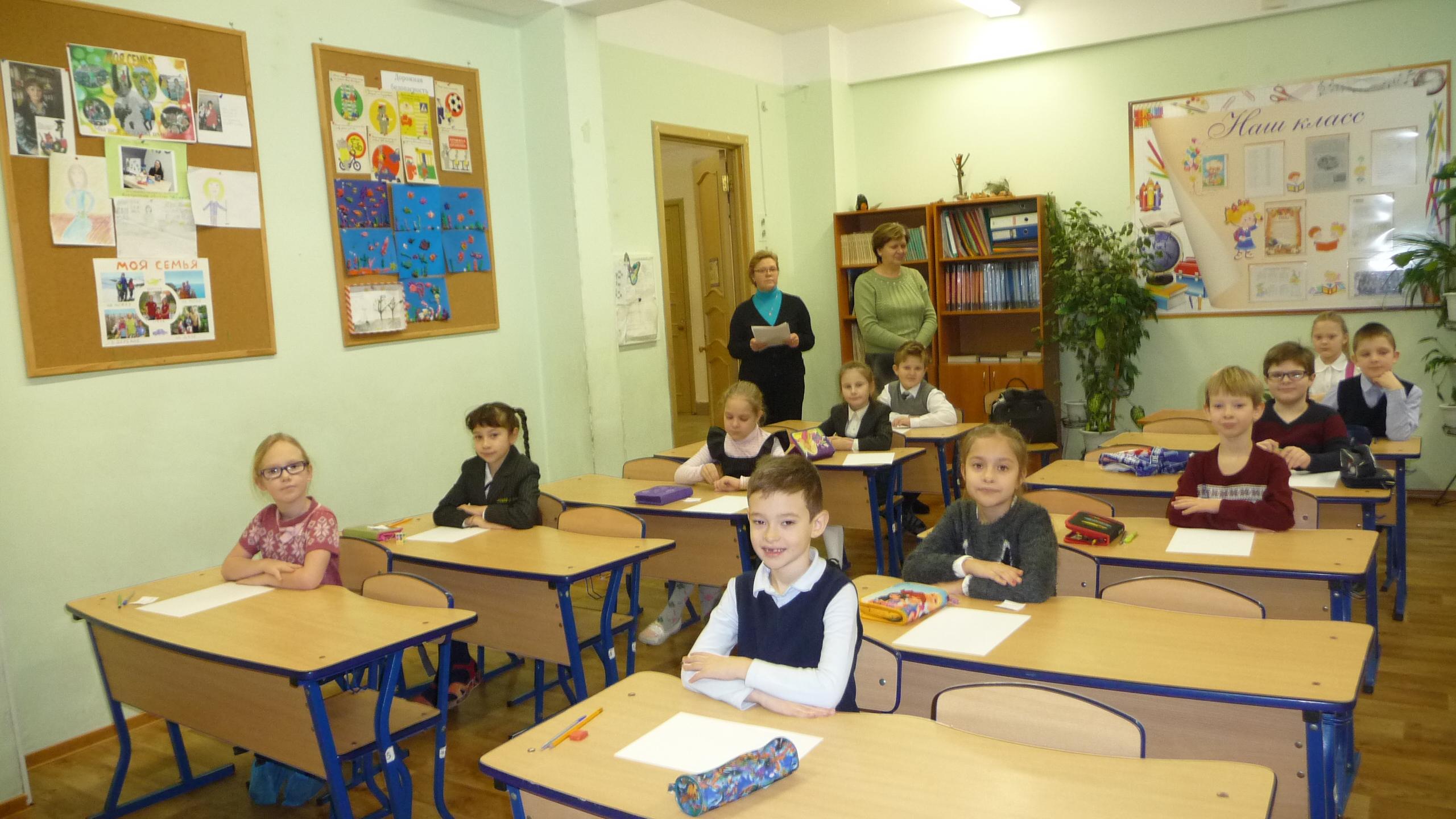 Районный тур олимпиады по русскому языку для учащихся 2 классов