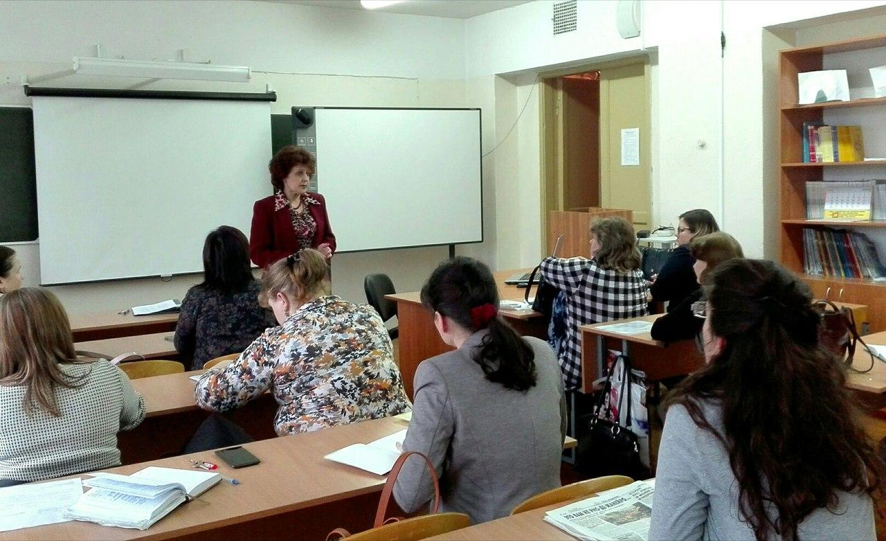 Курсы повышения квалификации «Менеджмент в сфере образования»