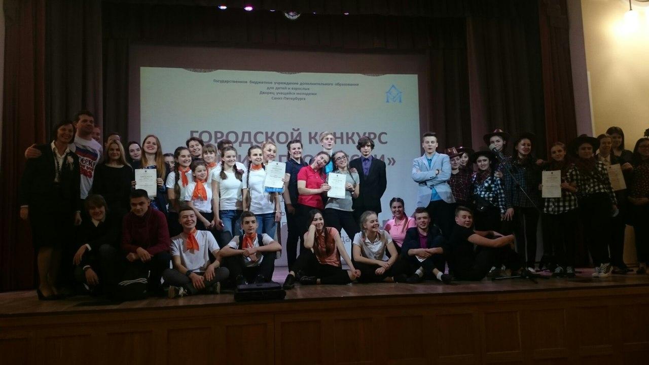 Городской конкурс «Защита профессий»