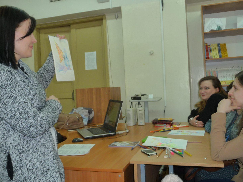 Семинар «Современные подходы к преподаванию предмета ИЗО в условиях реализации требований ФГОС»