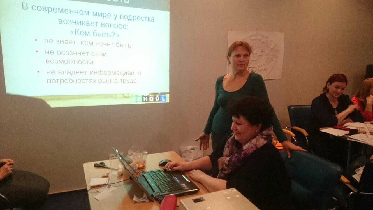 Проектировочный семинар для заместителей руководителей по ВР ОУ