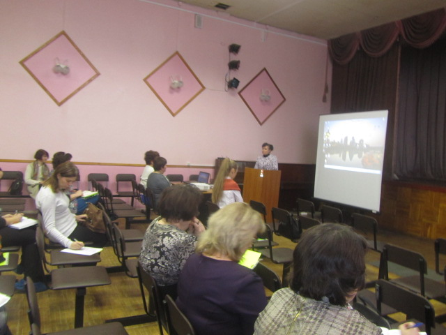 Районный семинар «Проектирование современного урока в начальной школе в условиях реализации ФГОС НОО»