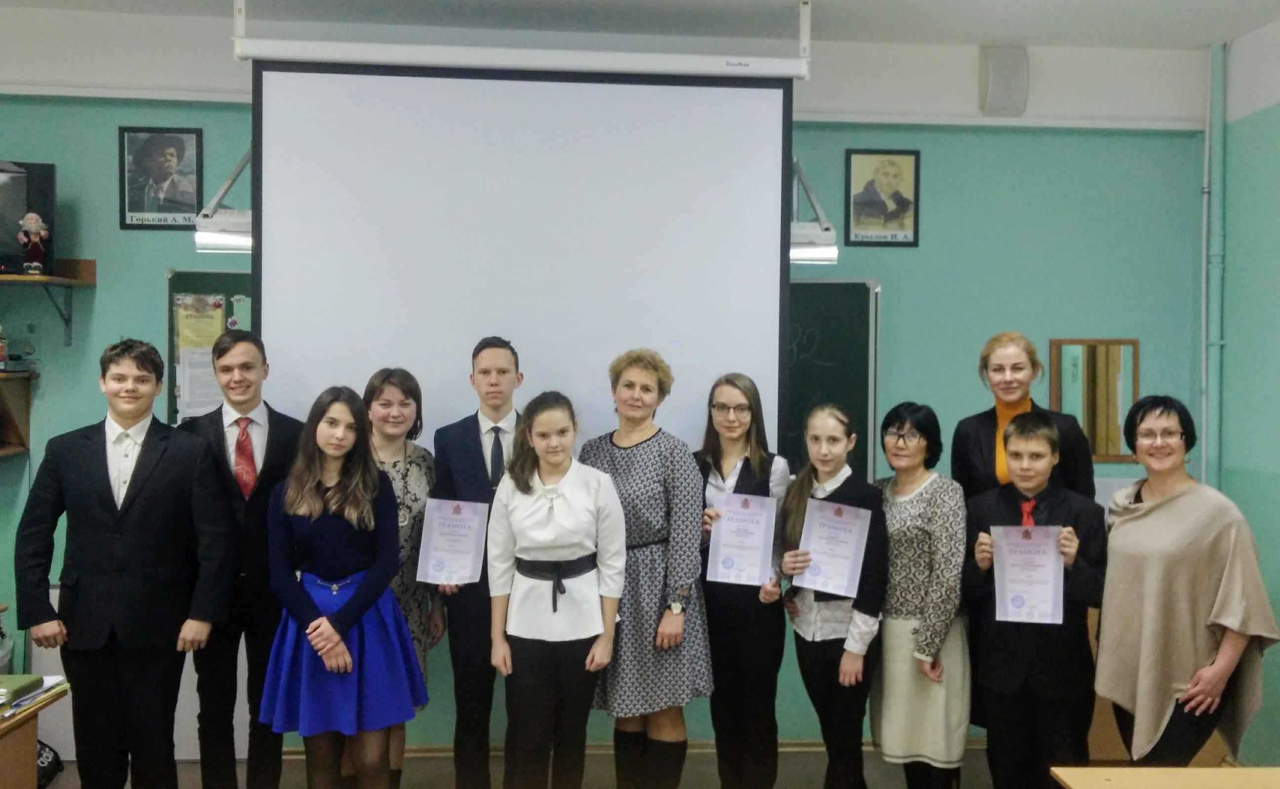 Секция «Русский язык» конференции «Новые имена»