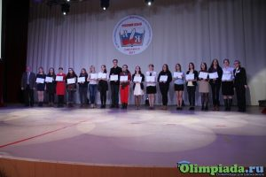 Призёр Всероссийской олимпиады школьников по русскому языку