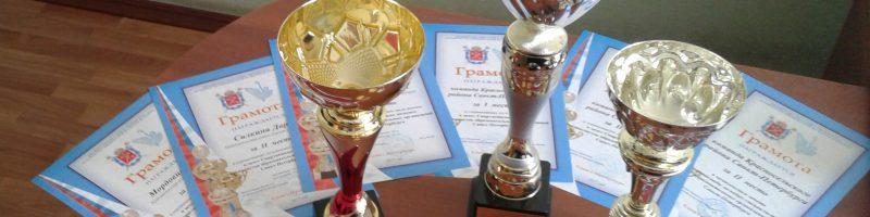 Итоги Спартакиады молодых специалистов образовательных организаций