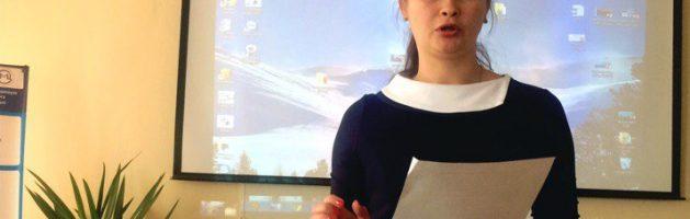 Совещание заместителей директоров по воспитательной работе