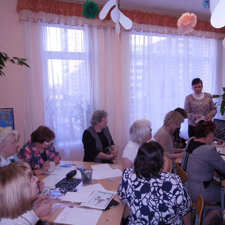 Мастер-класс «Формы организации детей на уроке»