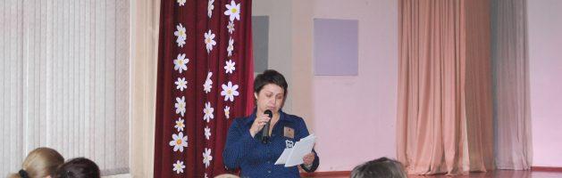 Районная конференция для родительской общественности