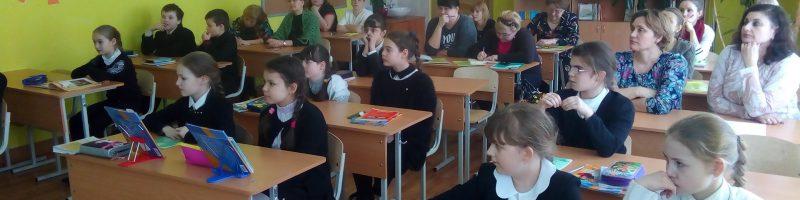 «Реализация программы духовно-нравственного воспитания в рамках урочной и внеурочной деятельности в начальной школе»