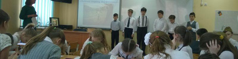 Открытое мероприятие «Древнеславянская письменность — «кириллица», буква «Добро»