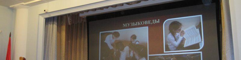 Городской конкурс музыкально-театральных проектов «Увертюра»