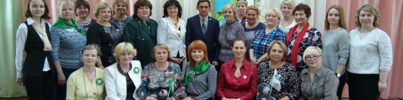VII Всероссийский фестиваль педагогических идей по экологическому образованию