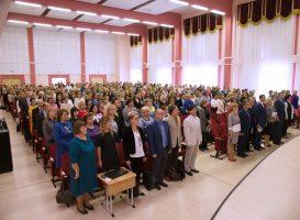 Педагогический совет «Система образования Красносельского района: вступая в Десятилетие детства»