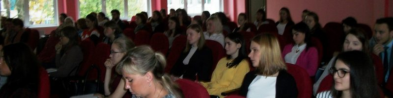Городской семинар для молодых педагогов