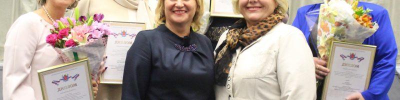 Награждение лучших учителей Санкт-Петербурга