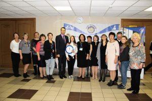 «День науки» в Красносельском районе