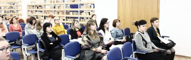 Семинар «Дифференцированное обучение: актуальные проблемы»