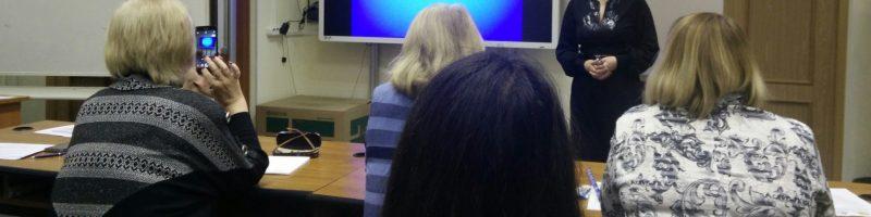 Семинар «Апробация электронных тетрадей по русскому языку»