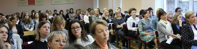 Семинар «Культурное наследие Санкт-Петербурга как фактор становления российской гражданской идентичности школьников»