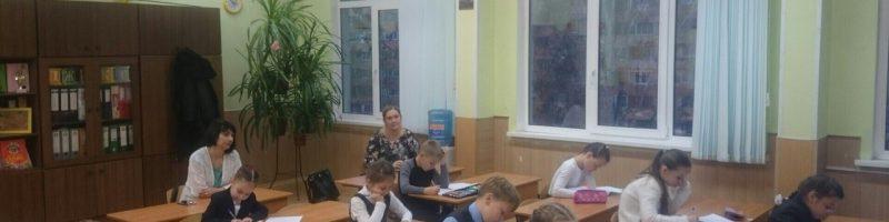 Интегрированная олимпиада для учащихся 3 классов