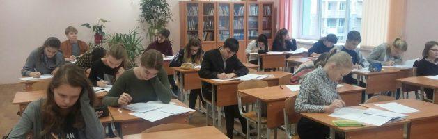 Итоги районного этапа Всероссийской олимпиады школьников по литературе