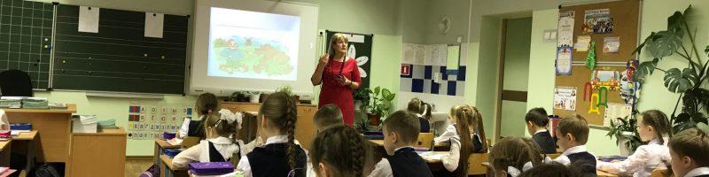Районный семинар для учителей начальных классов по теме «Формы работы по развитию речи на уроках русского языка и литературного чтения»