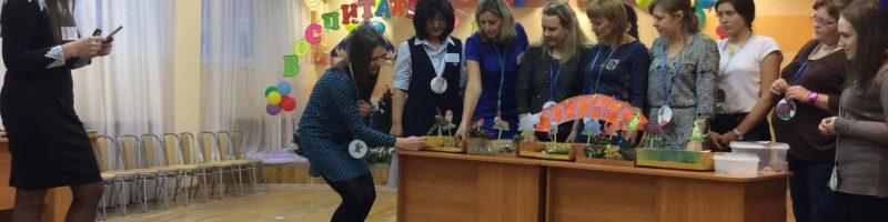 III тур конкурса педагогических достижений Красносельского района Санкт-Петербурга в 2017-2018 учебном году. Номинация «Воспитатель года»