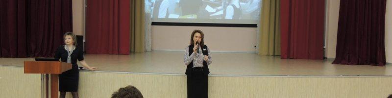Районный семинар для заместителей директоров по УР в начальной школе