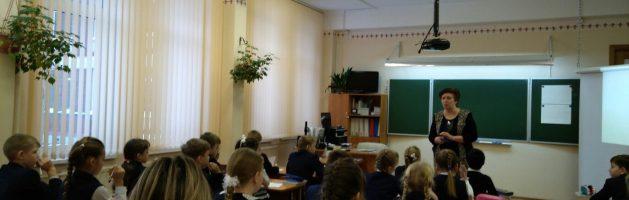 Семинар «Развитие речи на уроках в начальной школе»