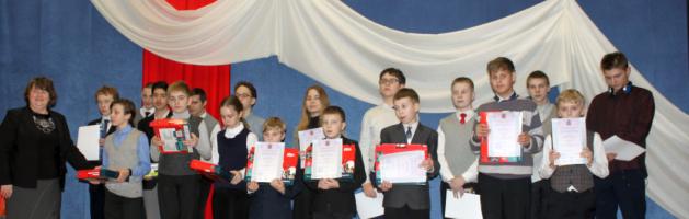 Церемония награждения победителей