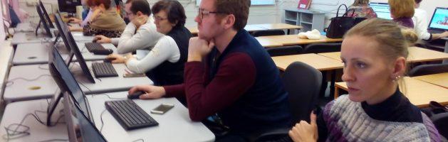 Семинар «Проектирование развивающей образовательной среды для самоопределения учащихся»