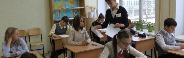 Районная олимпиада школьников с ОВЗ