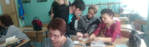 Районный семинар «РДШ — ресурс для включения детей и подростков в социальное творчество воспитательной работе и дополнительном образовании в школе»