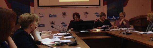 Конференция «Лучшие практики реализации ФГОС начального общего образования»